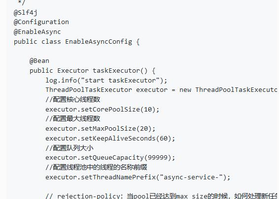 SpringBoot使用@EnableAsync @Async注解异步发送邮件